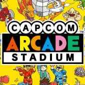 カプコンアーケードスタジアムの画像