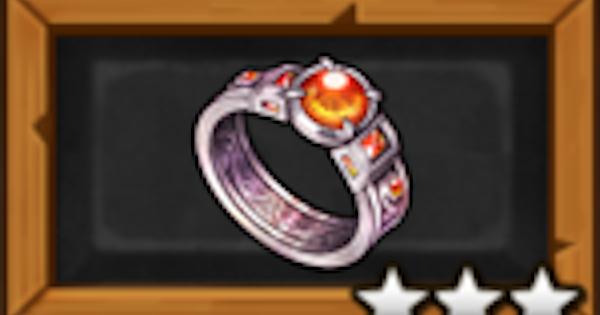 紅玉の指輪の効果とおすすめの組み合わせ