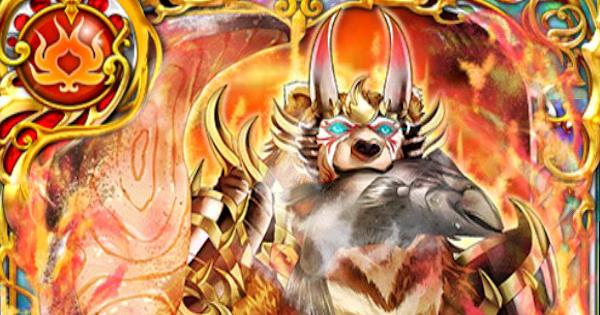 カムイ(白猫コラボガチャ2015)の評価