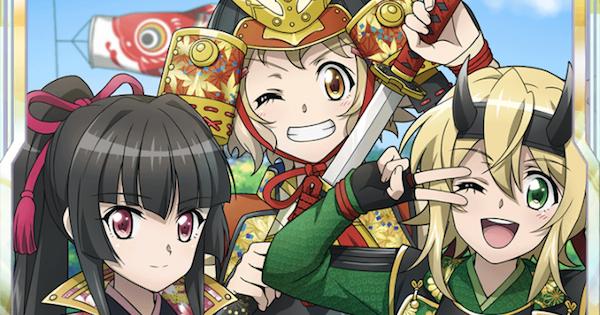 姫武者3人組の評価 | メモリアカード