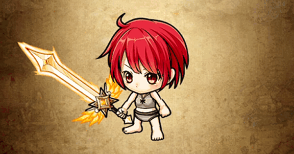 輝翼の聖剣の性能と入手方法