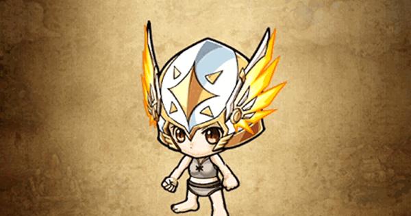 輝翼の聖兜の性能と入手方法