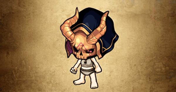呪使者の魂葬巾の性能と入手方法