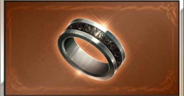 栄冠の指輪の使い方/入手方法