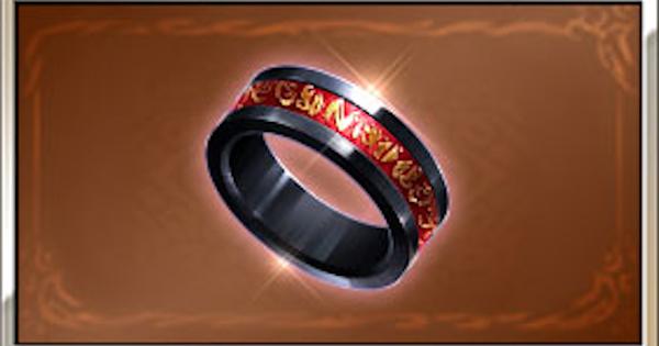 覇業の指輪の使い方/入手方法