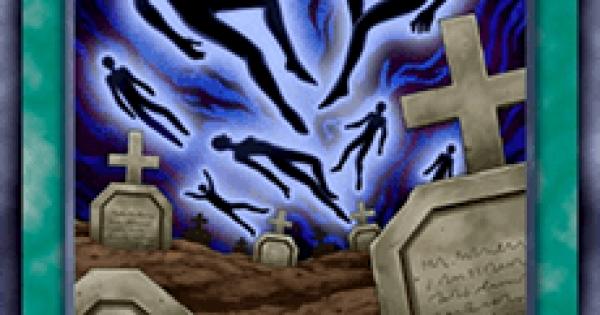 埋葬されし生け贄の評価と入手方法