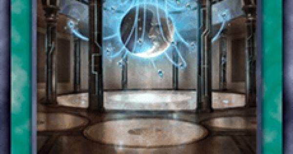 魔導書庫クレッセンの評価と入手方法