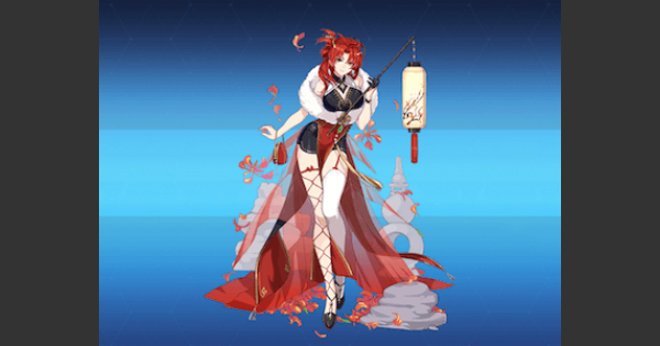 姫子・神州旅行(聖痕)の評価とスキル