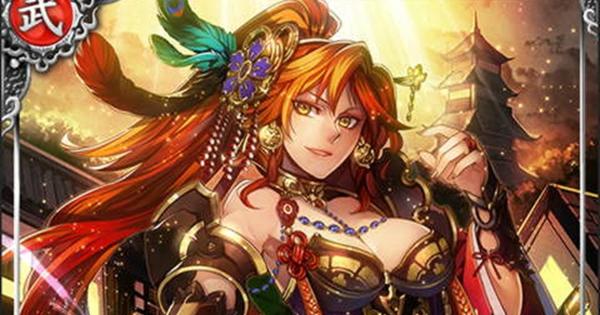 織田信長SSR21の性能 | 革新魔女王