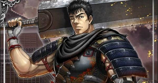 ガッツSSR17の性能   黒い剣士