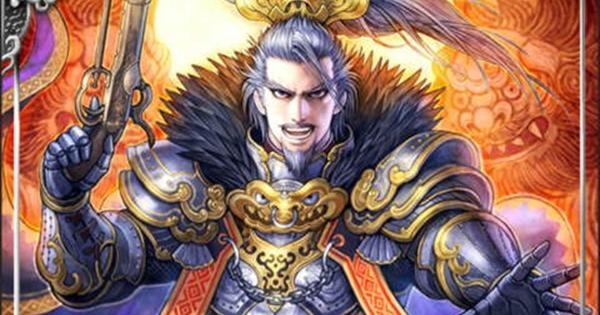 織田信長SSR20の性能   覇王