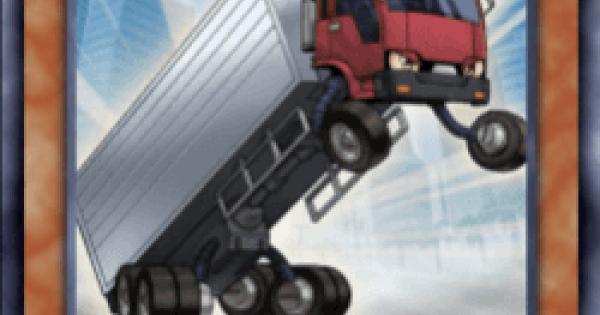トラックロイドの評価と入手方法