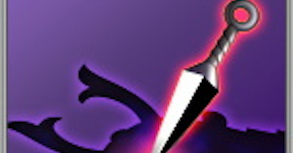 影縫いの性能 | 後衛スキル