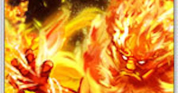 火神爆喝の性能 | 前衛スキル