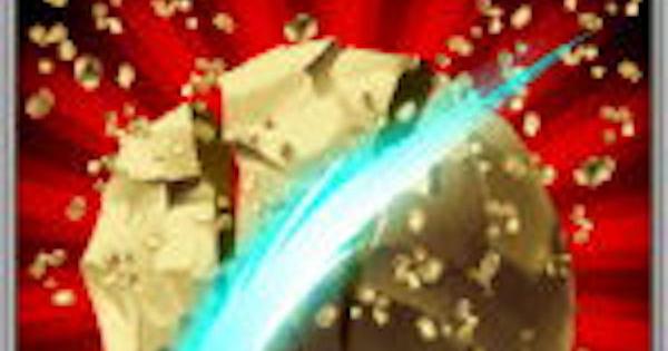 玉砕の性能 | 前衛スキル