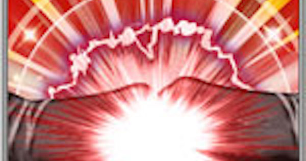 金剛衝の性能 | 前衛スキル