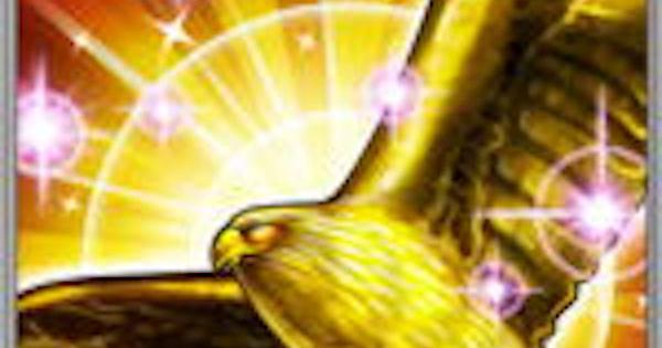 金鵄の閃光の性能 | 前衛スキル
