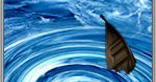 激流の裁きの性能   前衛スキル