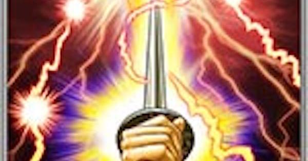 建御雷の怒りの性能 | 前衛スキル