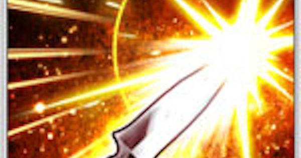 紅蓮の煌槍の性能   前衛スキル