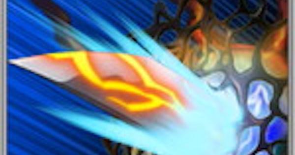 鋼鉄皮膜刀の性能 | 前衛スキル