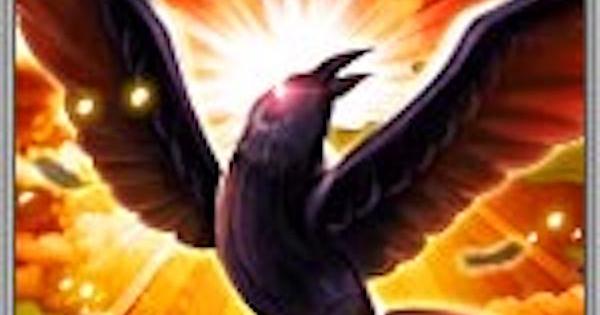 黒紋・八咫烏の性能   前衛スキル