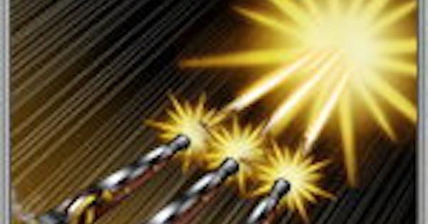 三段撃の性能 | 後衛スキル