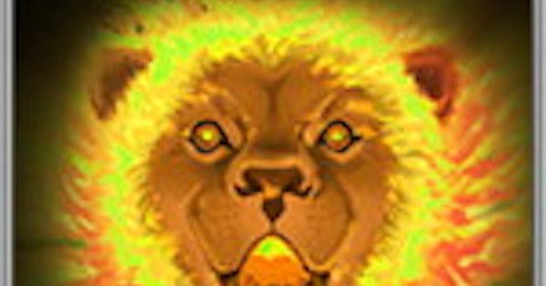 獅子奮迅の性能   奥義