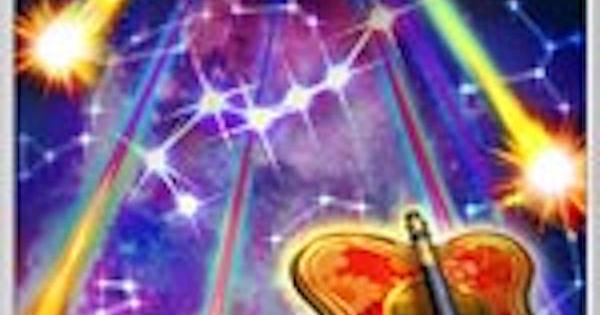 星辰天地陣の性能 | 前衛スキル