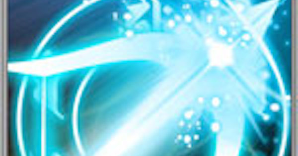 絶・時空零の性能 | 前衛スキル