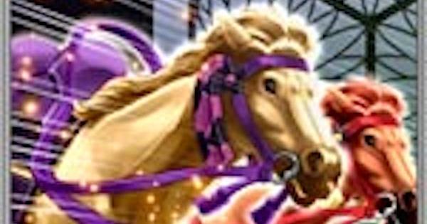千軍万馬の功の性能 | 前衛スキル