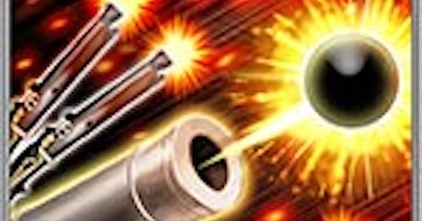 千射轟砲の性能 | 後衛スキル