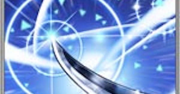 閃刃万波の性能 | 前衛スキル