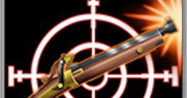 狙撃の性能 | 後衛スキル