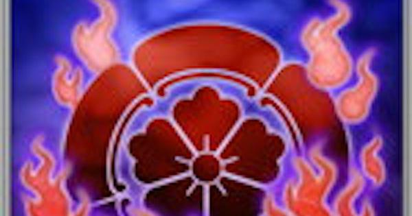 第六天魔王の性能 | 補助スキル