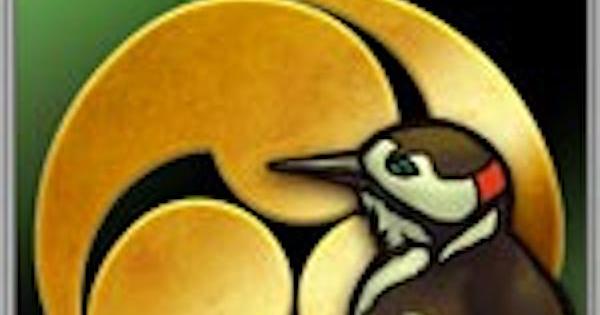 啄木鳥戦法の性能 | 奥義