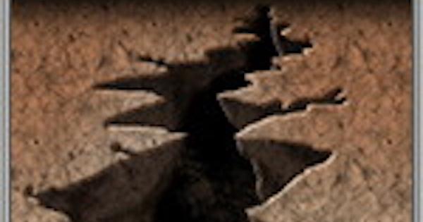 地割れの性能 | 前衛スキル
