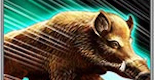 猪突猛進の性能 | 前衛スキル