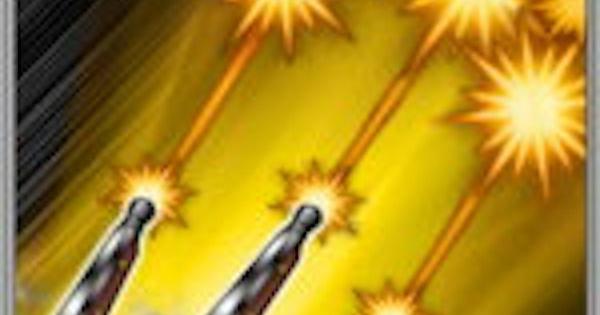 鉄砲乱撃の性能   後衛スキル