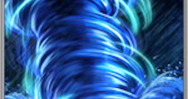 天元の濁流の性能 | 前衛スキル