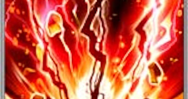 天神の轟雷の性能 | 前衛スキル