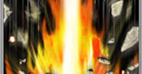 天破裂衝の性能 | 前衛スキル