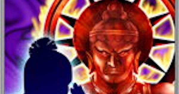毘沙門の影の性能 | 後衛スキル