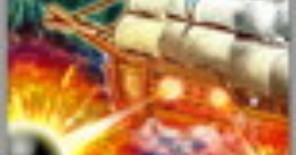 武羅衆の実力の性能 | 前衛スキル