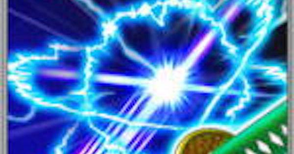 雷轟双撃の性能 | 前衛スキル