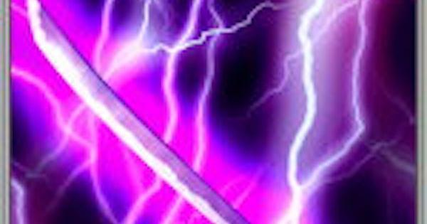 雷姫斬の性能 | 前衛スキル