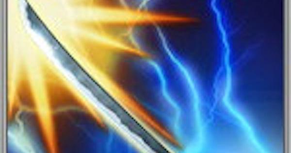 雷鳴撃の性能 | 前衛スキル