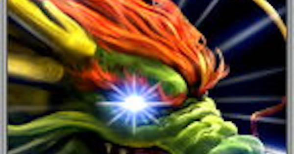 竜の右目の性能 | 奥義