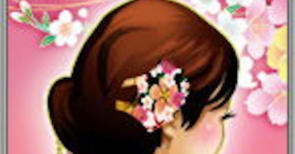麗姫の性能 | 補助スキル