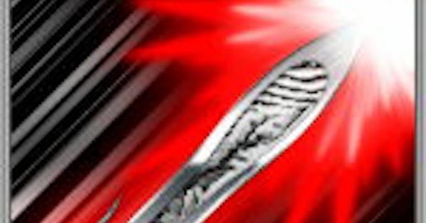 蜻蛉切の性能   前衛スキル